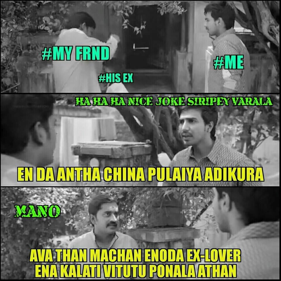 Tamil Cinema Meme Part 2 Gethu Cinema