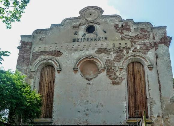 Болехів. Колишня синагога