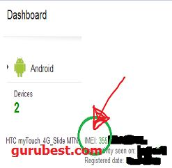 imei number of lost android phone