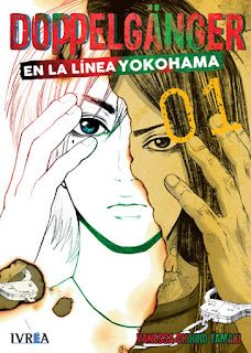 Doppelgänger en la línea Yokohama 01