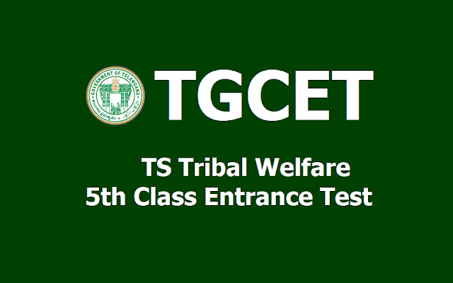 TGCET 2019: TS Tribal Welfare 5th Class Entrance Test