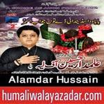 http://www.humaliwalayazadar.com/2014/10/alamdar-hussain-nohay-2015.html