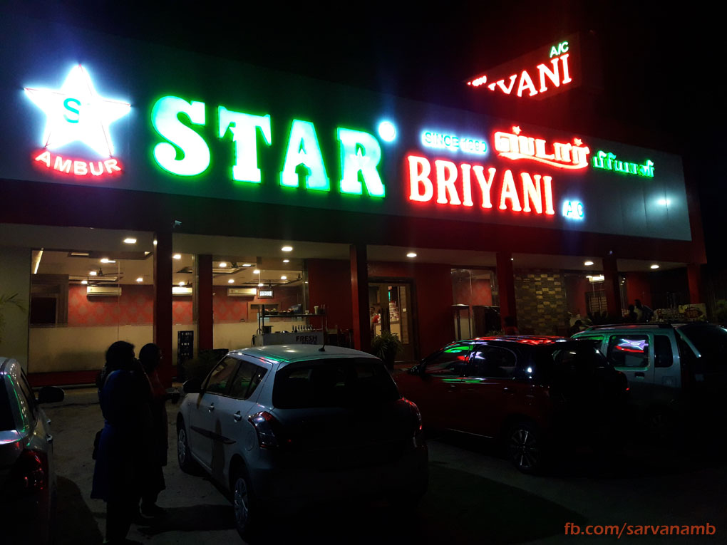 Star Biryani