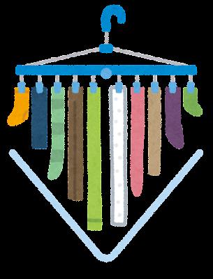洗濯物の干し方のイラスト(V字干し)