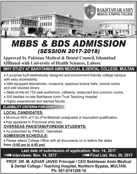 Admissions Open in Bakhtawar Amin Medical and Dental College