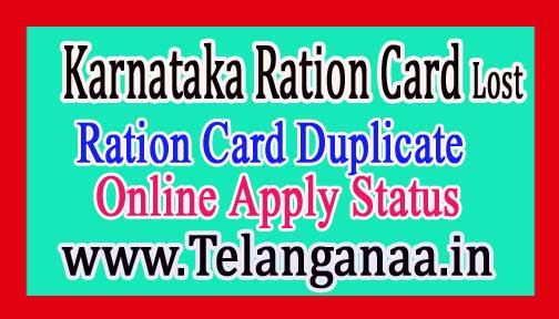 Ration Card lost - How to get Duplicate Ration Card in Karnataka