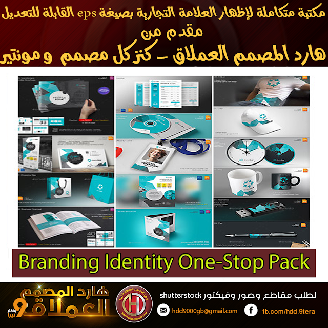 https://hdd-design.blogspot.com/2017/11/graphicriver-branding-identity-one-stop-pack.html