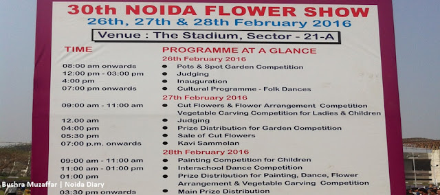 Noida Diary: Program Schedule of 30th Noida Flower Show