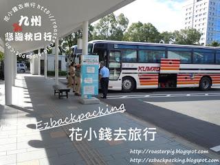 2016年熊本地震後城彩苑