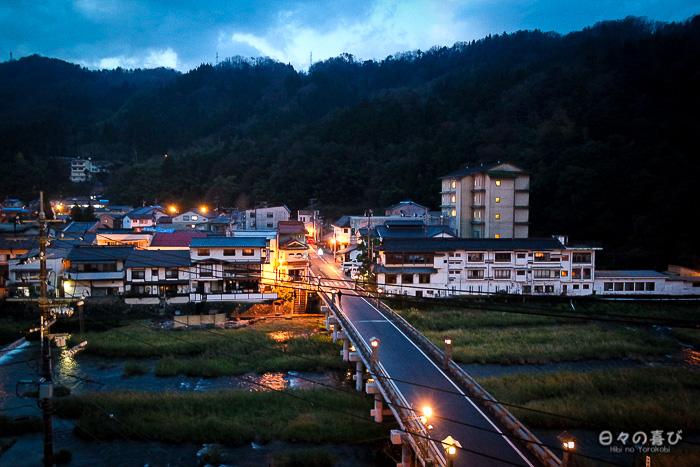 vue sur la ville à l'aube, Misasa, préfecture de Tottori