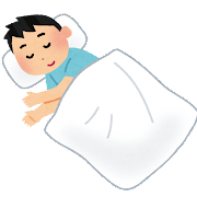 寝ている人のイラスト(男性)