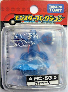 Kyogre figure Takara Tomy Monster Collection MC series