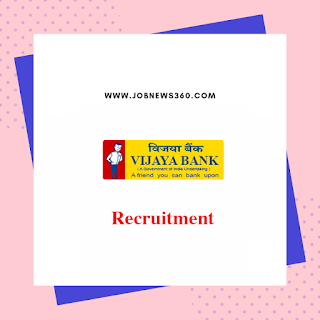Vijaya Bank Coimbatore Recruitment 2019 for Peon posts (9 Vacancies)
