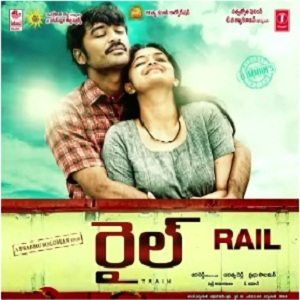 Dhanush's Rail (2016) Telugu Mp3 Songs Free Download