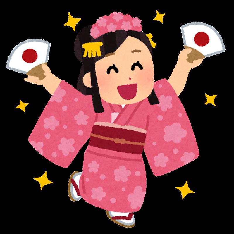 dance_yorokobi_mai_woman.png (800×800)
