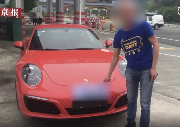 A motorist in Zhejiang province must retake a driver education exam after he drove his new Porsche with out-of-date number plates.