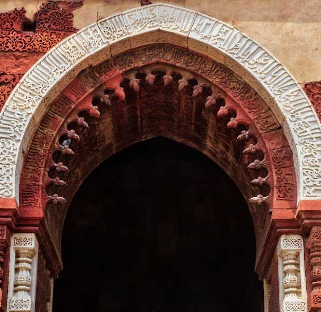 Detail of Alai Darwaza