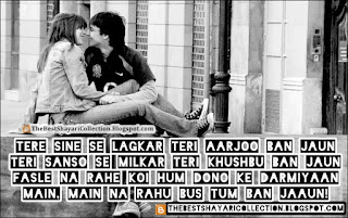 Romantic Shayari For Wife in Hindi Shayari  Wallpaper