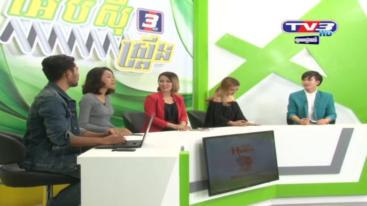 Frekuensi siaran TV3 HD di satelit Apstar 6 Terbaru