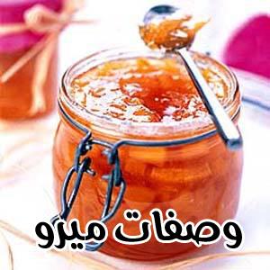 مربى الشمام - حورية المطبخ