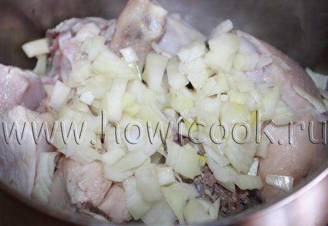 рецепт чахохбили с белым вином с пошаговыми фото