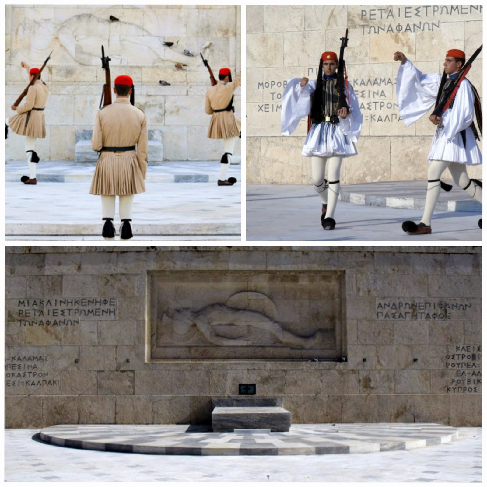 Tomb of the unknown soldier Athens Greece