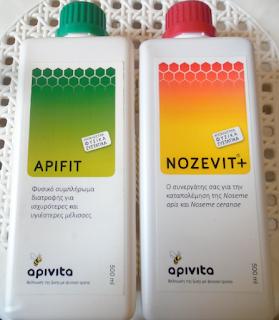 Nozevit+ και Apifit για να μην χάσουμε τα μελίσσια μας τον χειμώνα: Δοσολογίες και συμβουλές