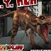 لعبة الديناصورات الغاضبة