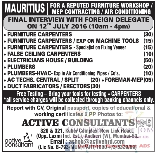 View Job Vacancy In Mauritius Images