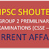 CURRENT AFFAIRS FOR TNPSC PRELIMINARY EXAM OF GROUP - 2 SERVICES (CSSE - II) IN TAMIL PDF 2018