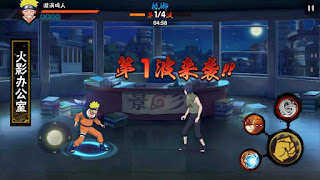 Naruto Mobile figter Android