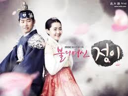 Hantu Baca Drama Korea Terbaik Terbaru THE GODDESS OF FIRE (2013)