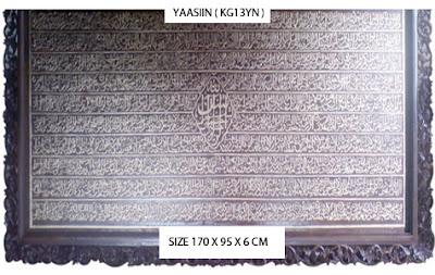 muslim wall art