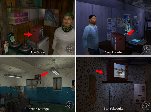 Red TVs in Shenmue 1