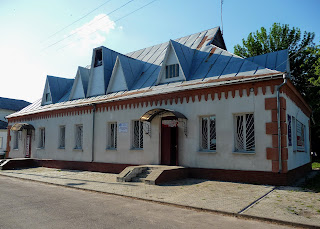 Дубно. Вул. Тараса Бульби. Навчальний центр