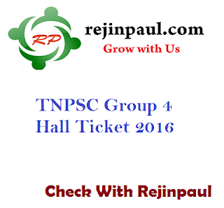 TNPSC Group 4 Hall Ticket 2016