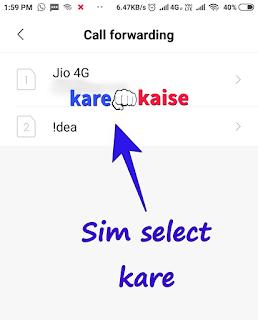 call-divert-kare-sim-select-kare