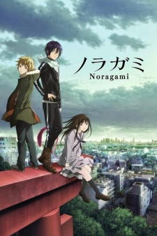 Download Noragami Batch Subtitle Indonesia