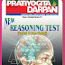 Download the verbal and non-verbal reasoning pdf (pratiyogita darpan)