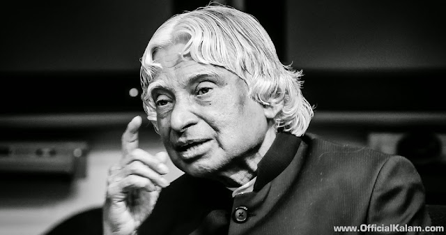 These 12 Rare Stories About Dr. APJ Abdul Kalam Will Make Your Day Today.