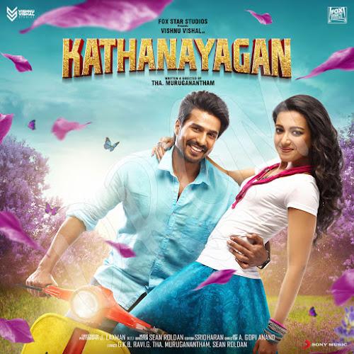 Kathanayagan-(2017)-Original-Album-Front-Cover-Poster-wallpaper-New-HD