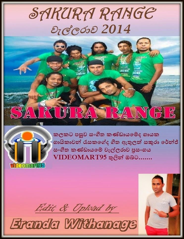 SAKURA RANGE LIVE @ WELLARAWA 2014