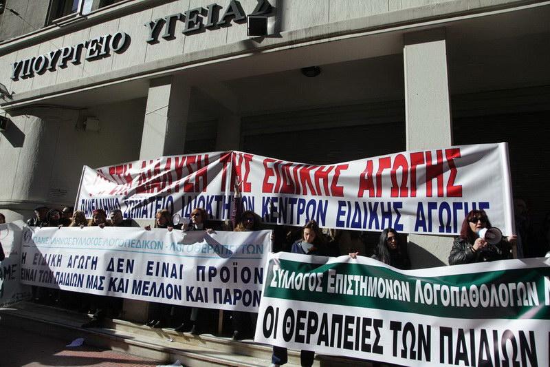 Ανακοίνωση του Συλλόγου Γυναικών Αλεξανδρούπολης για τις εξελίξεις στην Ειδική Αγωγή