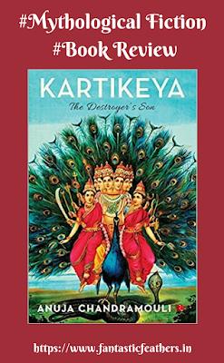 Kartikeya by Anuja Chandramouli - A Book Review