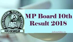 MP 10th Result 2018, MP Board 10th Class Result 2018, MP 10th Result, MP BOARD HSC Result 2018