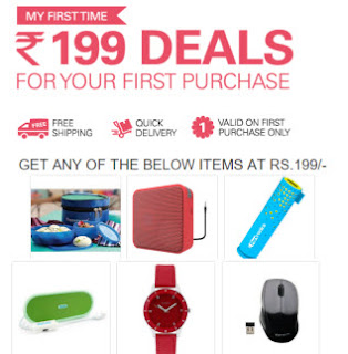 Ebay Loot : Get amazing Rs. 199 Deals on your First Purchase