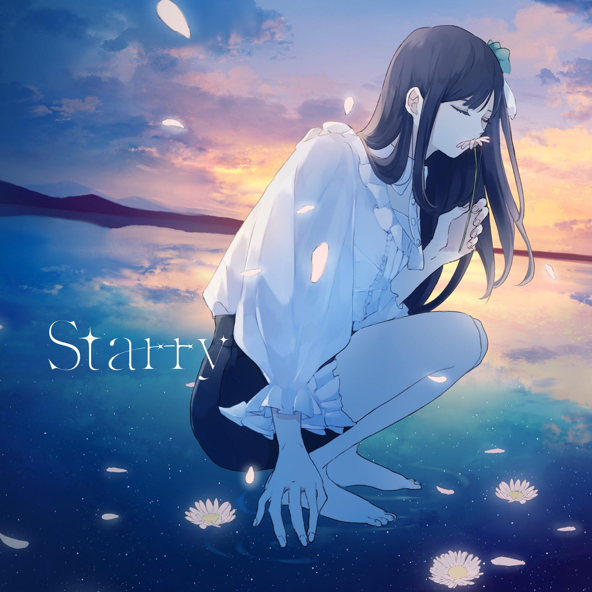 花鋏キョウ - Starry [2020.12.02+MP3+RAR]