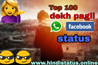 dekh pagli facebook status