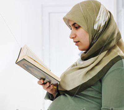 Image result for membaca al-qur'an saat hamil