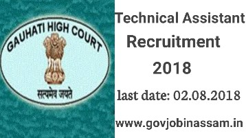 Gauhati High Court Recruitmen 2018
